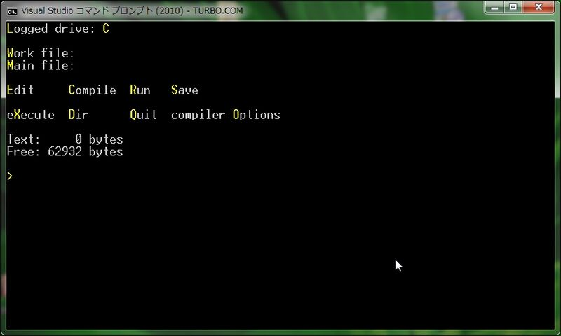 ファイル:Turbo Pascal 1.0 on Windows 7.jpg